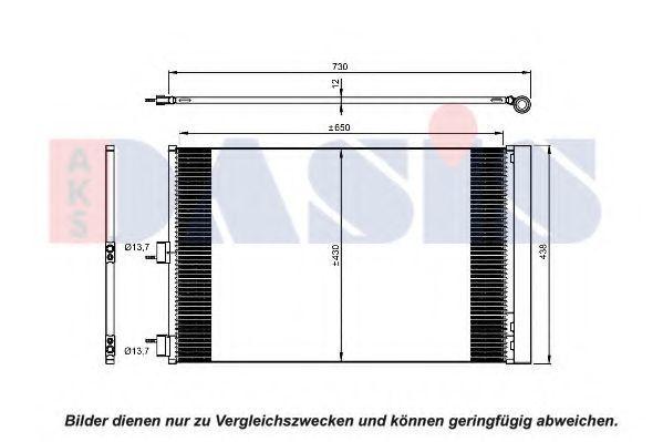 Конденсатор, кондиционер AKS DASIS 122042N
