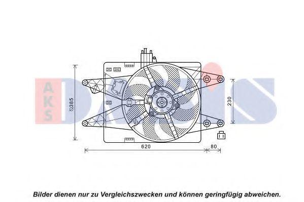 Вентилятор, охлаждение двигателя AKS DASIS 088151N