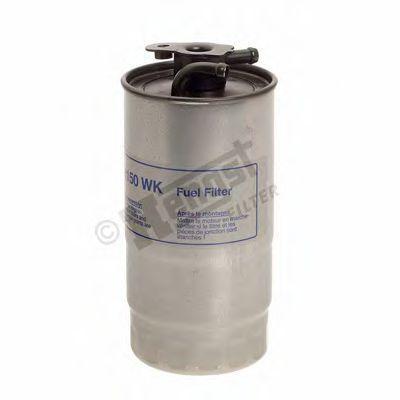 Фильтр топливный HENGST FILTER H150WK