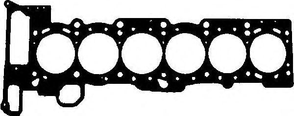 Прокладка ГБЦ GLASER H8000700