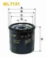 Фильтр масляный WIX WL7131: описание
